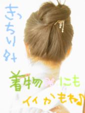 Photo_117