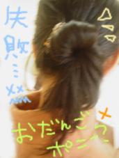 Photo_123